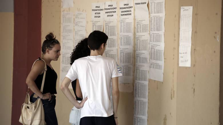 Αποτέλεσμα εικόνας για Την Παρασκευή οι βαθμολογίες των υποψηφίων για τα ΑΕΙ