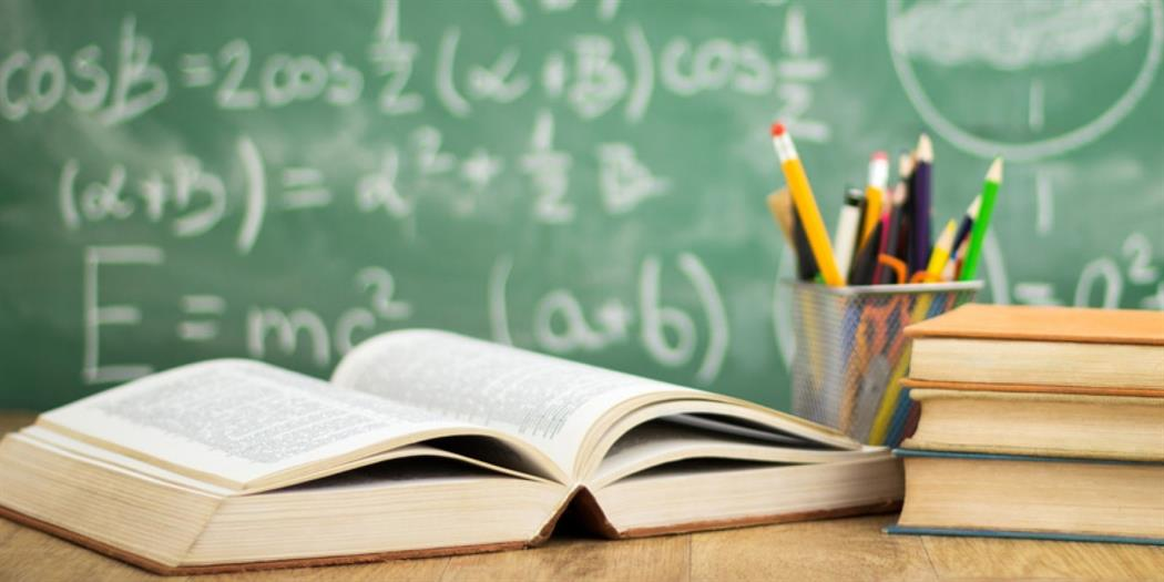 Πανελλαδικές 2022: Η διδακτέα – εξεταστέα ύλη των Πανελλαδικώς εξεταζόμενων μαθημάτων ΓΕΛ και ΕΠΑΛ