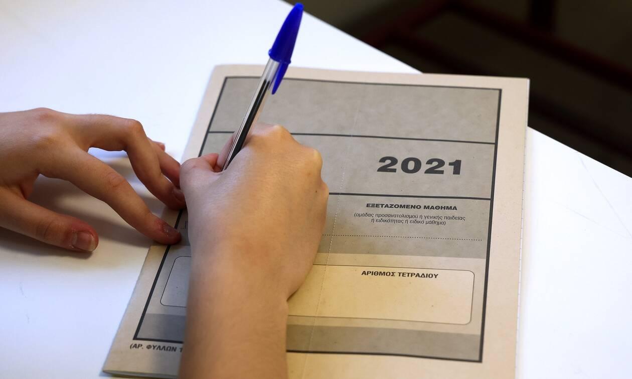 Πανελλήνιες 2021: Οι απαντήσεις στα Μαθηματικά