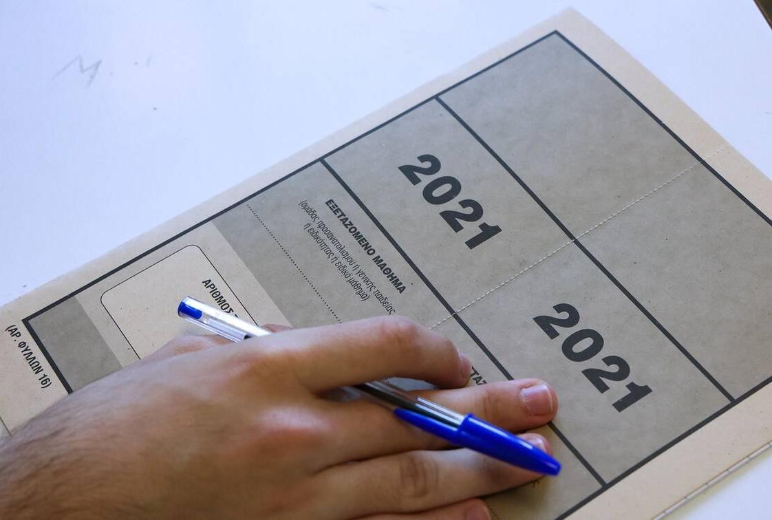 Επαναληπτικές Πανελλαδικές 2021: Τα θέματα στα Μαθηματικά ΕΠΑΛ